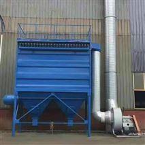 福建化工厂用布袋除尘器泊宁环保价格实惠
