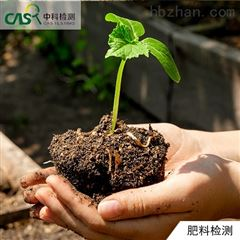 肥料检测复合肥料氮磷钾含量测定