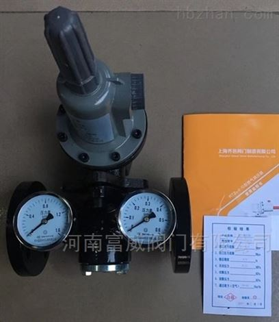 RTZ-G燃气调压阀
