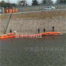 河道拦污水面生活垃圾清理浮漂热卖