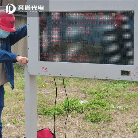 化工园区气象站厂家