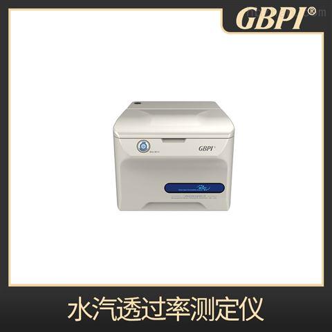 杯式法水汽透过率测定仪W301
