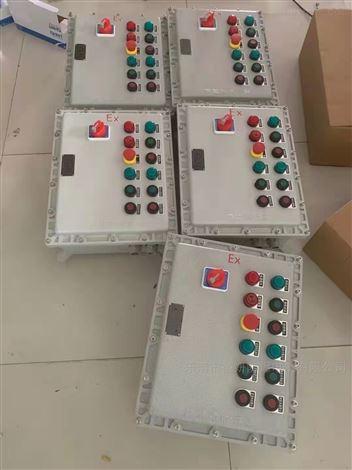 专业的BXM(D)电磁启动防爆配电箱生产商