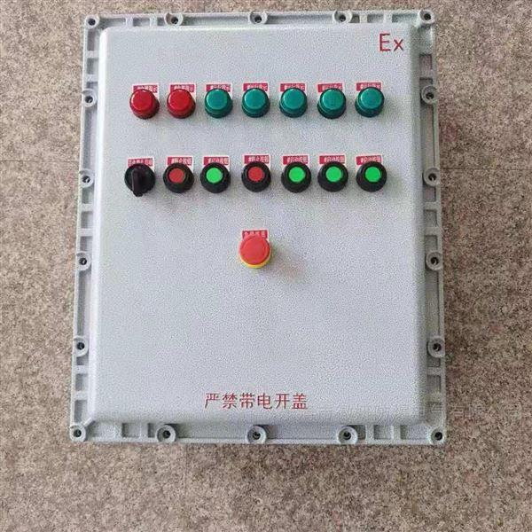 钢板焊接防爆照明配电箱.接线箱