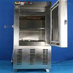 DW-25砼低温试验箱用途