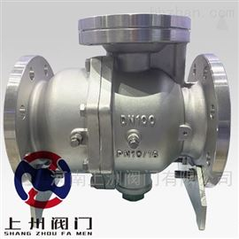 DSBP741X不锈钢单膜片低阻力倒流防止器阀