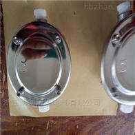 BCH-不锈钢 铝合金 防爆接线盒