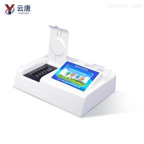 YT-C12(新款)甲醇乙醇检测仪