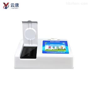YT-C12(新款)白酒甲醇检测仪