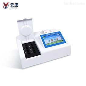 YT-JYC12(新款)白酒甲醇乙醇快速检测仪