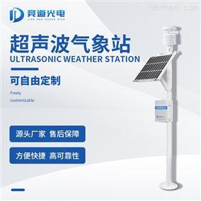 JD-CQX8综合农业环境监测站