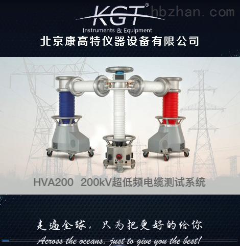 HVA200超低频电缆测试系统