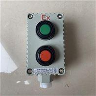 BZC-大理石灰防爆按钮盒