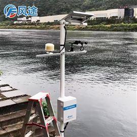 FT-QC10特色农业气象观测站