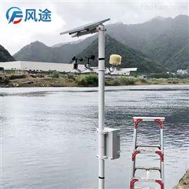 FT-QC7科研农田小气候观测仪