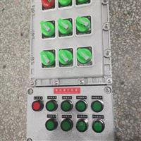 中石化防爆配电箱