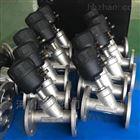 气动角座阀塑料头法兰式