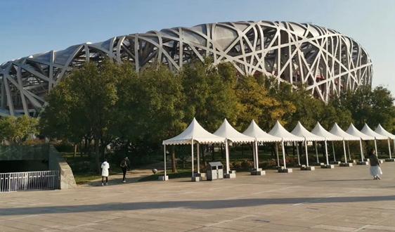 《北京市塑料污染治理行動計劃(2020-2025年)》(征求意見稿)