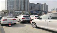 生态环境部发布《甲醇燃料汽车非常规污染物排放测量方法》