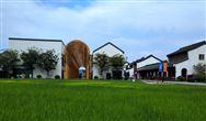《海南省生活垃圾处理设施运行监管标准》开始公开征求意见