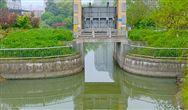 潮起江海闊 揚帆正當時|長江環保集團成立兩周年發展綜述