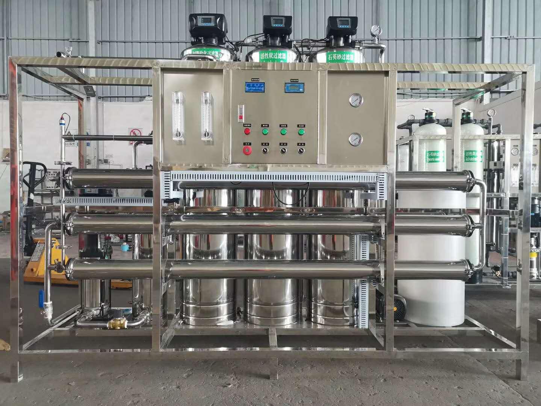 水处理设备厂家供应