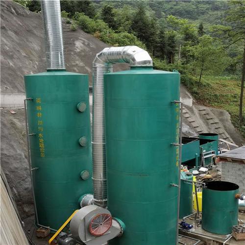 重庆500m³/d高氨氮废水处理项目