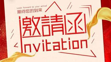 3月31日蝶莱与您相约广州分析测试及实验室设备展