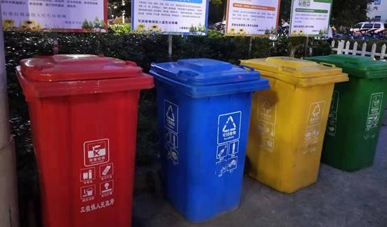 年服务费超1亿!西安高新区市容环卫综合管理服务项目正在招标