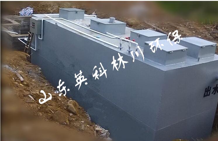 地埋式一体化污水处理设备介绍