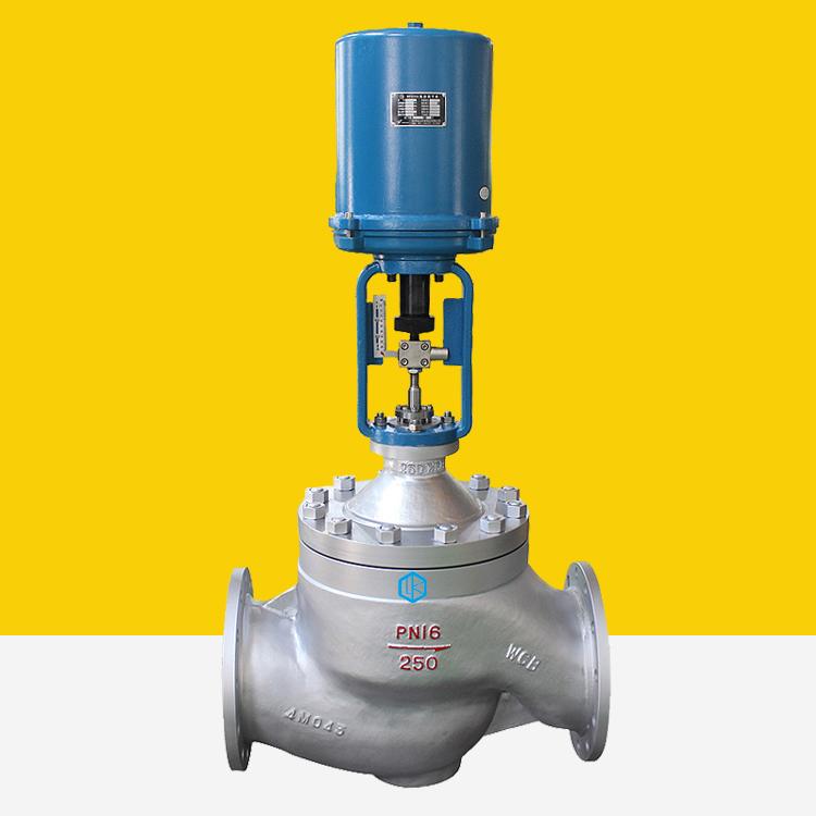 电动蒸汽温度调节阀振动产生的原因及解决办法