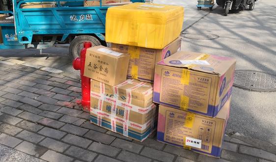 生态环境部发布《快递包装废物分类回收污染控制技术规范(征求意见稿)》