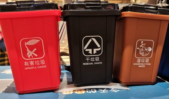 800吨/天 河北怀来县生活垃圾焚烧发电场PPP项目启动资格预审