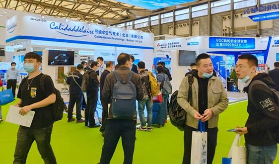 沸石转轮浓缩技术写入重大装备目录 可迪尔2021环博会上备受瞩目