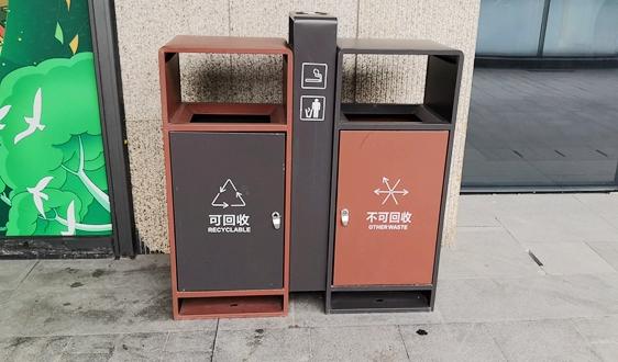 临沂市2021年危险废物利用处置设施建设投资引导性公告发布