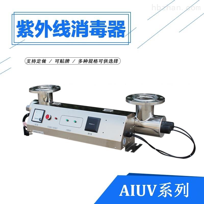 紫外線消毒器設備的使用注意事項