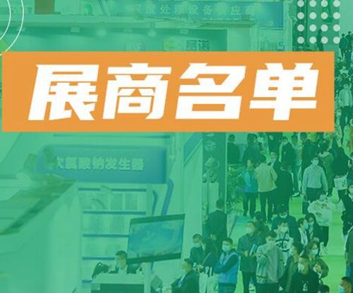 """绿色科技助力成都实现""""碳中和"""",2021成都环博会将于7月8日开幕"""