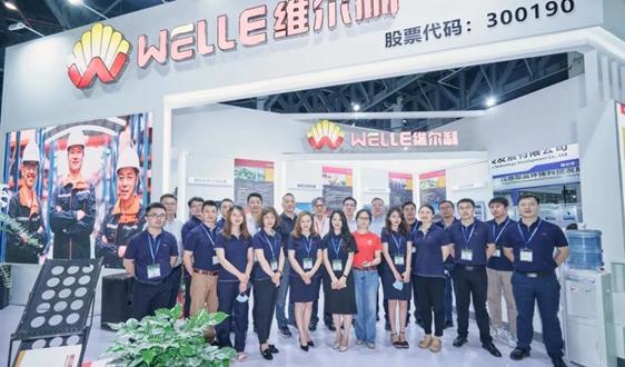 成都環博會盛大開幕,維爾利再登中國環境企業50強榜單