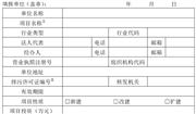 8月15日起 青島市初始排污權使用費征收規則生效