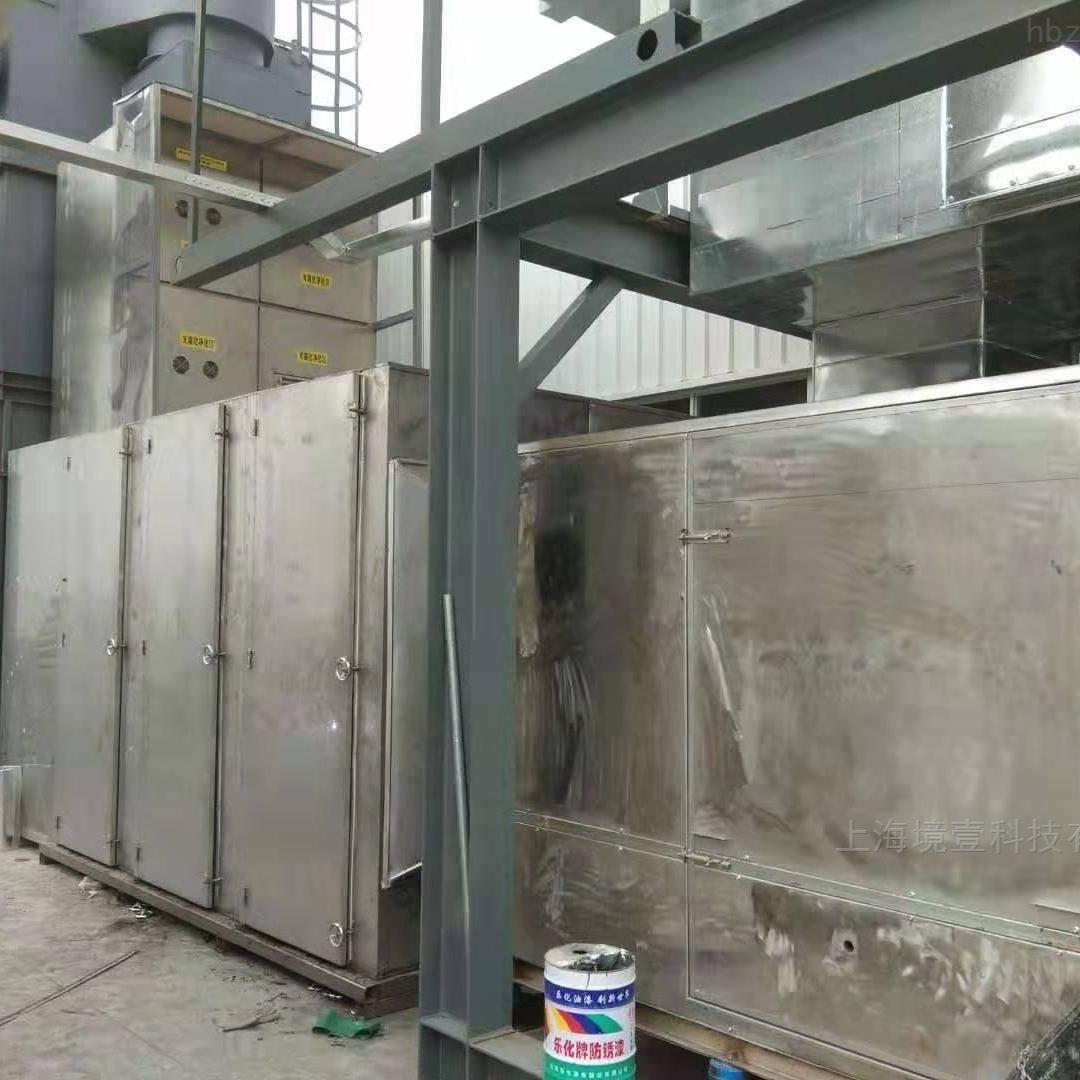 vocs废气净化处理设备