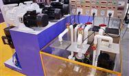 永兴县住房和城乡建设局永兴县城乡污水处理设施及配套管网建设项目特许经营权公开招标公告