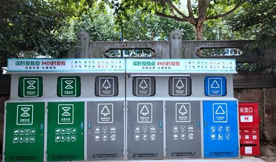 超4.3亿!广西浦北县一座500吨/日垃圾焚烧发电项目正在招标