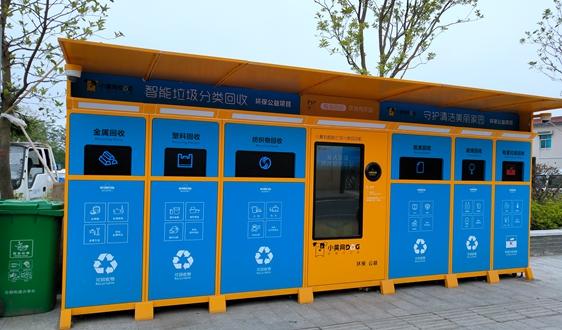 8432万!盈峰环境中标佛山市顺德区大良街道生活垃圾分类服务项目