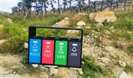 政策解读:大力发展再生塑料行业 推进塑料污染治理取得更大成效