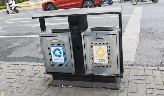 关于公开征求《排污单位自动监测数据工况标记规则-生活垃圾焚烧发电行业(征求意见稿)》意见的通知