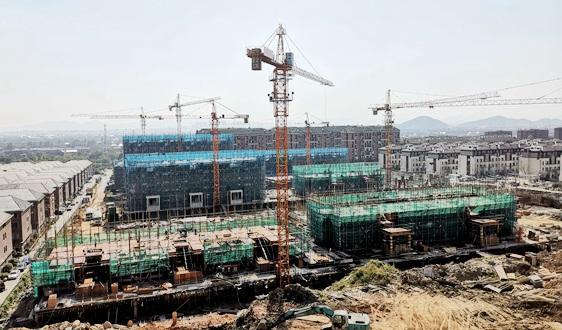 北京市地方標準《暫不開發利用受污染建設用地風險管控指南》(征求意見稿)征意