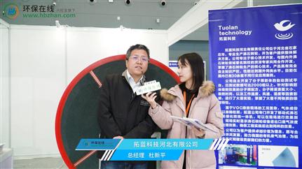 專訪:拓藍科技總經理 杜新平