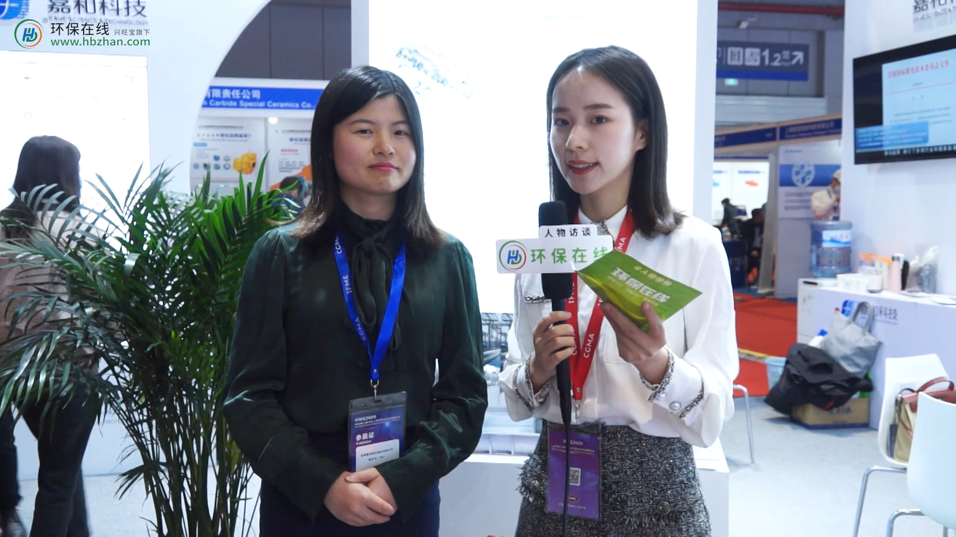 專訪︰昆明嘉和科技股份有限公司副總經理洪秋虹