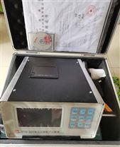LZJ-01D-2激光大屏幕型尘埃粒子计数器