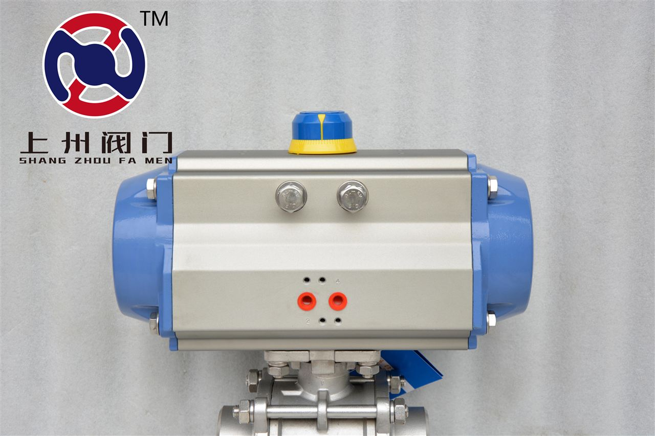 气动球阀(单作用气缸)